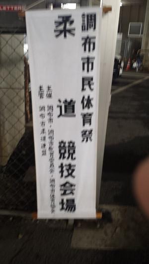 20141005_152620